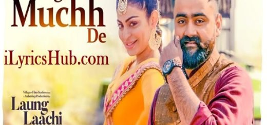 Logo Muchh De Lyrics (Full Video) - Amrit Maan, Mannat Noor