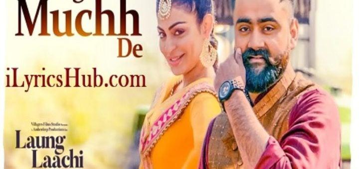 Logo Muchh De Lyrics - Amrit Maan, Mannat Noor