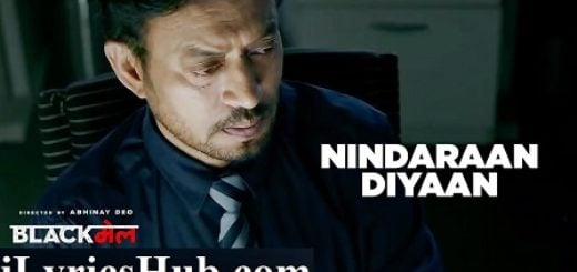 Nindaraan Diyaan Lyrics (Full Video) - Blackmail | Irrfan Khan