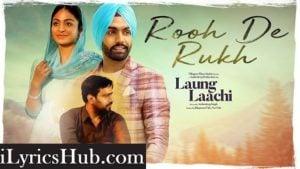 Rooh De Rukh Lyrics (Full Video) - Prabh Gill, Ammy Virk