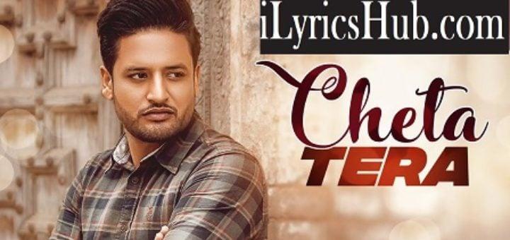 Cheta Tera Lyrics - Sajjan Adeeb