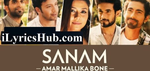 Amar Mallika Bone Lyrics (Full Video) - Sanam, Rabindra Sangeet