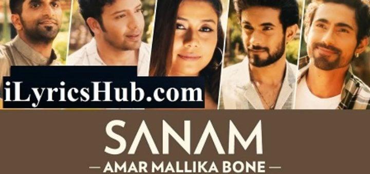 Amar Mallika Bone Lyrics - Sanam, Rabindra Sangeet