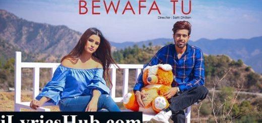 Bewafa Tu Lyrics - Guri, Satti Dhillon