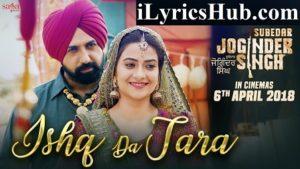 Ishq Da Tara Lyrics (Full Video) - Gippy Grewal