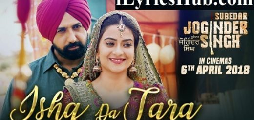 Ishq Da Tara Lyrics (Full Video) - Gippy Grewal