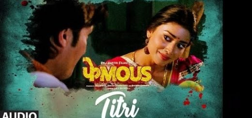 TITRI Lyrics (Full Video) - Priyanka Negi, Sundeep Goswami | Phamous |