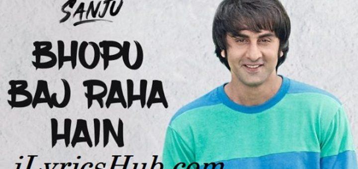 Bhopu Baj Raha Hain Lyrics - Ranbir Kapoor