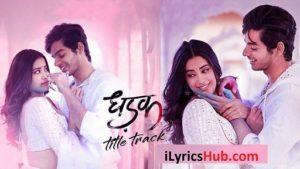 Dhadak Lyrics - Ajay Gogavale, Shreya Ghoshal