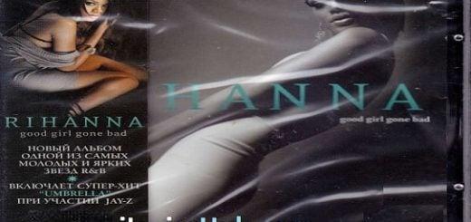 Haunted Lyrics - Rihanna