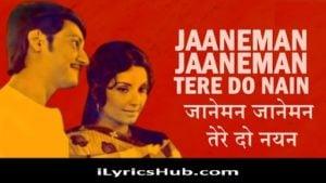 Jaaneman Jaaneman Lyrics - Chhoti Si Baat