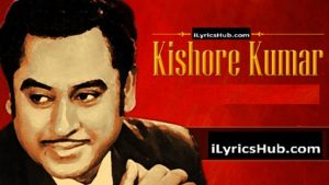 Neele Neele Ambar Par Kishore Kumar Song Lyrics