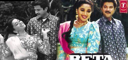 KOYAL SI TERI BOLI LYRICS - Beta | Anil Kapoor, Madhuri