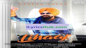 Lihaaj Lyrics - Harman Urang | Gupz Sehra