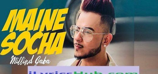 DILLI SHEHAR Lyrics - Yash Kumar, Millind Gaba | iLyricsHub
