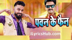 Pawan Ke Fan Lyrics - Nishant Jha
