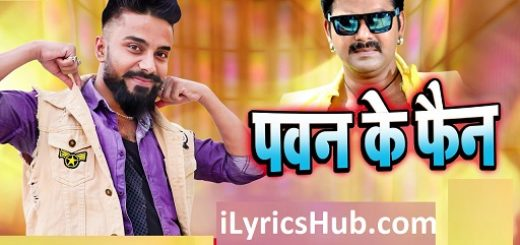 Pawan Ke Fan Lyrics - Nishant Jha