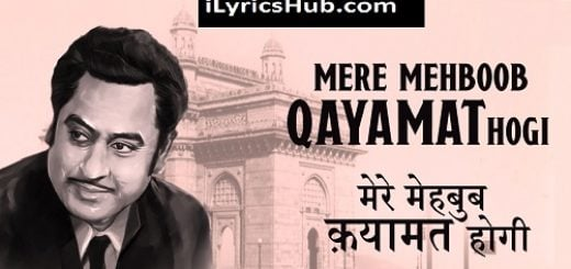 MERE MEHBOOB QAYAMAT HOGI LYRICS - Kishore Kumars
