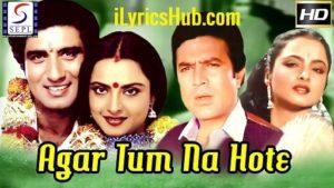 Agar Tum Na Hote Lyrics - Kishore Kumar