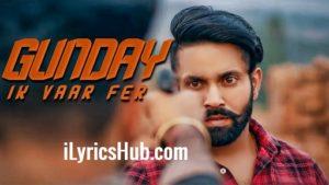 Gunday Ik Vaar Fer Lyrics - Baani Sandhu, Dilpreet Dhillon | 2018