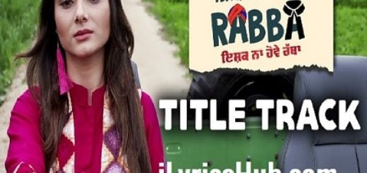 Ishq Na Hove Rabba Lyrics - Navjeet, Youngveer