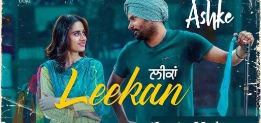 Leekan Lyrics - Amrinder Gill | Jatinder Shah