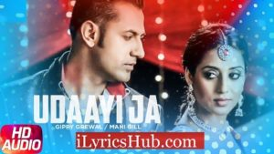 Udaayi Ja Lyrics - Carry On Jatta | Gippy Grewal