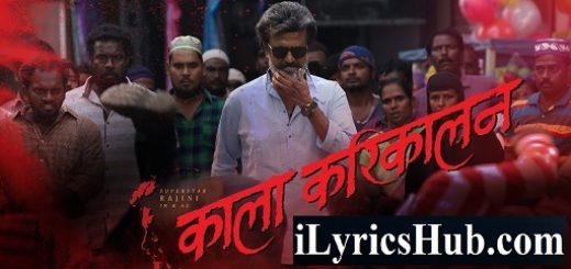 Ik Sar Waale Raavana Lyrics - Kaala Karikaalan | Rajinikanth
