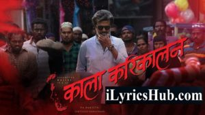 Bahut Bhaari Hai Lyrics - Kaala Karikaalan | Rajinikanth
