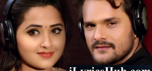 Saj Ke Sawar Ke Lyrics - Khesari Lal, Kajal Raghwani