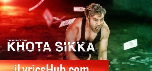 Khota Sikka Lyrics - Triple S