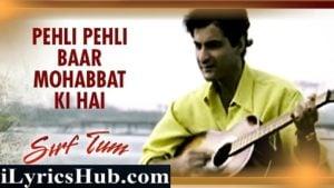 Pehli Pehli Baar Mohabbat Ki Hai Lyrics - Sirf Tum | Sanjay Kapoor, Priya Gill