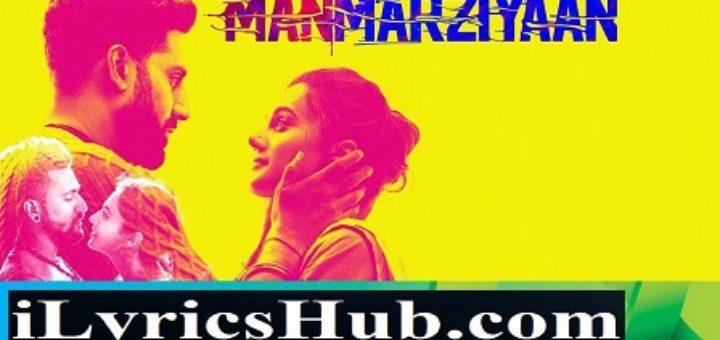 Hallaa Lyrics - Manmarziyaan | Romy | Amit Trivedi