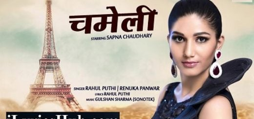 Chameli Lyrics - Sapna Chaudhary | Rahul Puthi, Renuka