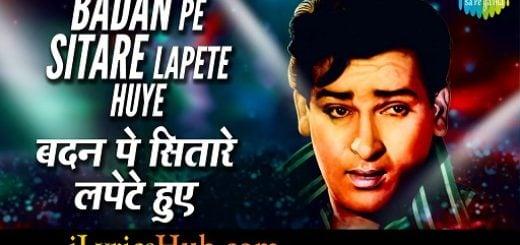 Badan Pe Sitare Lapete Huye Lyrics - Mohammad Rafi | Prince