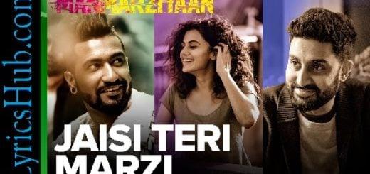 Jaisi Teri Marzi Lyrics - Manmarziyaan | Harshdeep Kaur | Amit Trivedi