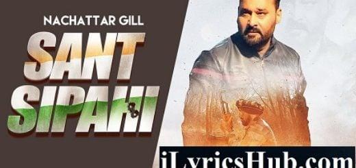 Sant Sipahi Song Lyrics - Nachhatar Gill | Gurmeet Singh