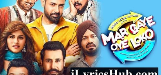 So High Lyrics - Sidhu Moosewala | Mar Gaye Oye Loko