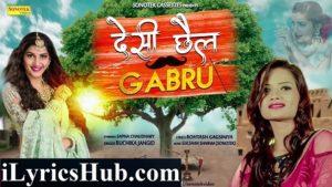 Desi Chhail Gabru Lyrics - Sapna Chaudhary, Ruchika Jangid