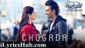 Chogada Lyrics - Loveratri | Darshan Raval, Asees Kaur