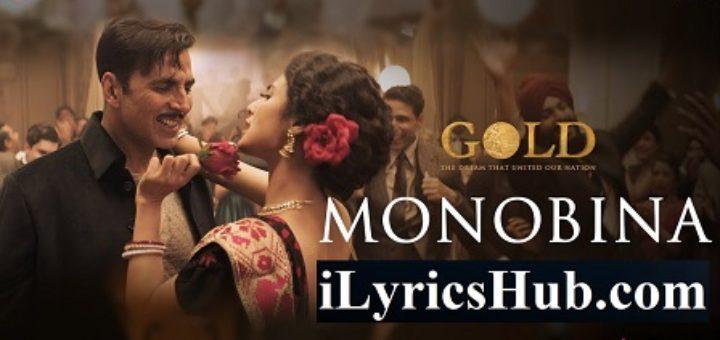 Monobina Lyrics - Gold   Akshay Kumar, Mouni
