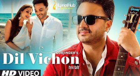 Gurjinder Lyrics - Dil Vichon, Harley Josan | Pavi