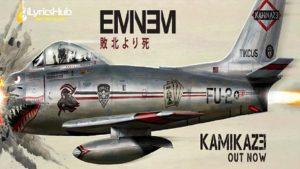 Lucky You Lyrics - Eminem