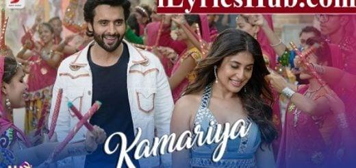 Kamariya Lyrics - Mitron | Darshan Raval