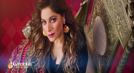Cheater Mohan Lyrics - Kanika Kapoor Ft. Ikka