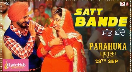 Satt Bande Lyrics - Parahuna | Kulwinder Billa | Rajvir Jawanda