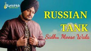 Russian Tank Lyrics - Sidhu Moose Wala