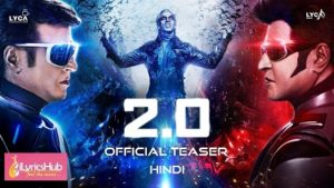 2.0 - Official Teaser (Hindi) - Rajinikanth | Akshay Kumar | A. R. Rahman