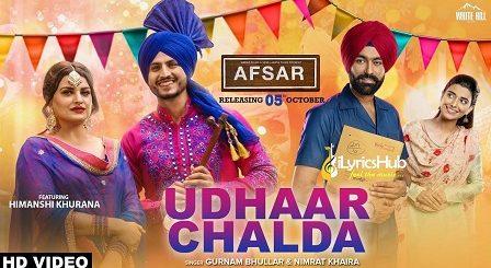 Udhaar Chalda Lyrics - Gurnam Bhullar, Nimrat Khaira