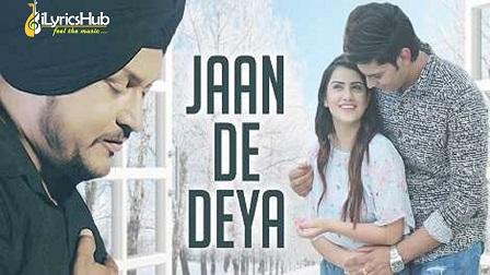 Jaan De Deya Lyrics - N Sandhu, G. Guri